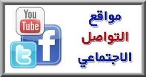 Ceux qui se cachent sur les réseaux sociaux pour insulter, mentir,...   webmarketing   Scoop.it