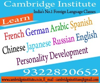 French Language Classes in mumbai   Foreign language classes in mumbai   Scoop.it