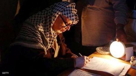 الوطن العربي: نيابة غزة تستخرج جثة مرافق عرفات لوجود شبهات جنائية | Palestine | Scoop.it