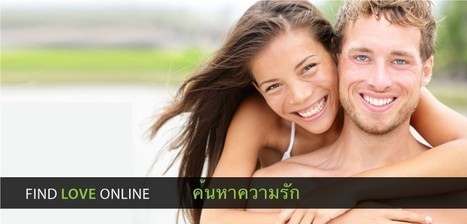 Date With Thai Girls | Interest | Scoop.it