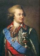 11 octobre 1739 naissance de Grigori Aleksandrovitch POTEMKINE | Racines de l'Art | Scoop.it