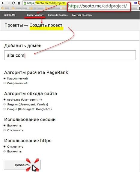 Как определить дубли контента на сайте - инструкция от Netor.ru | World of #SEO, #SMM, #ContentMarketing, #DigitalMarketing | Scoop.it