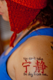 You Can't Take the Sky From Me [Tattoo] | STHS Tattoo Photography | Scoop.it
