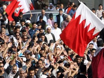 Bahrain sacks 2,500 state workers | Pakistan | News | Newspaper | Daily | English | Online | Human Rights and the Will to be free | Scoop.it