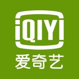 雪佛兰赛欧3与爱奇艺携手,推春节自驾接力送他人回家活动,将公益活动与品牌宣传相结合 | Wunderman China Auto Marketing News | Scoop.it