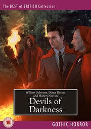 Download Devils of Darkness (1965) | Free Lust Movies - FreeLustMovies.com | FreeLustMovies.com | Scoop.it