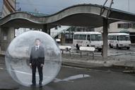 INREES | Fukushima, une pollution nucléaire mondialisée | Toxique, soyons vigilant ! | Scoop.it