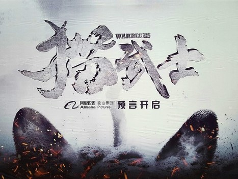 China's Alibaba signs 'Harry Potter' producer David Heyman for 'Warriors' film | Consumer trends in China | Scoop.it