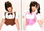 Jorlinesss con el Japónn!! Via:@HirokoTabuchi . Thanks!! Marshmallow 3D: Charity boob grab | TIC TAC PATXIGU NEWS | Scoop.it