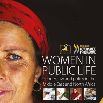 Gender, Law and Public Policy: Trends in the Middle East and North Africa   Women empowerment   Scoop.it