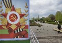 EUROPE • La Moldavie, Etat schizophrène | Union Européenne, une construction dans la tourmente | Scoop.it