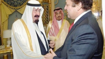 Saudis likely to bailout Sharif government | Times of Pakistan | ayubia national park | Scoop.it