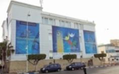 Nouvelle édition du Festival international cinéma et mémoire ...    Libération (Maroc)   Kiosque du monde : Afrique   Scoop.it