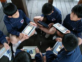 iPad 應用與分享( In Education ): 再興小學的雲端學習剪輯(1) | 翻轉教室 | Scoop.it