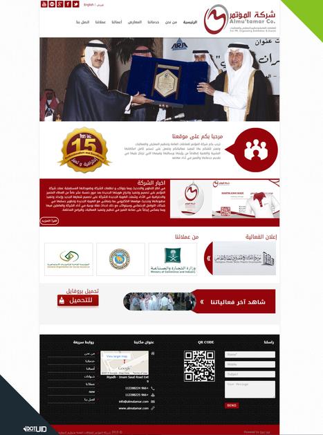 تصميم وتطوير موقع لشركة المؤتمر | دوت يو اي دي – شركات تصميم مواقع الكترونية | أعمالنا و خدماتنا | Scoop.it