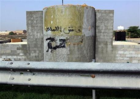 Battle to rebuild razed Shiite mosques in Bahrain | Human Rights and the Will to be free | Scoop.it