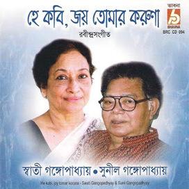 Sahitya Akademi President Sunil Gangopadhyay Dies | Assam ... | Assam Online Portal | Scoop.it