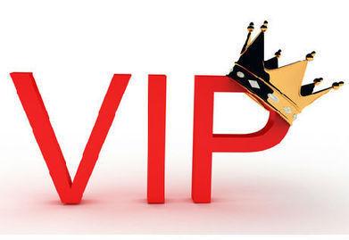 Avoir un Guest à son événement : combien ça coûte ? | EVENTS, SPORT & SPONSORING | Scoop.it
