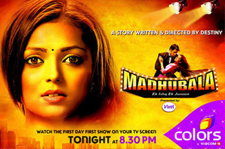 Madhubala Ek Ishq Ek Junoon 24th October 2013 Episode Watch Online Now | Madhubala Ek Ishq Ek Junoon 24th October 2013 Episode Watch Online Now | Scoop.it