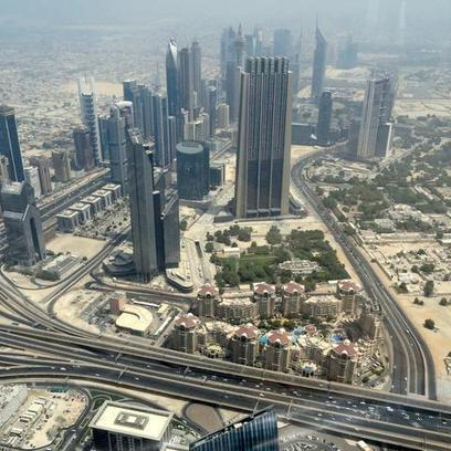 Stunning Panorama From the Tallest Building in the World   Gotta see it   Scoop.it