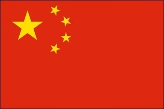 China Flag, Chinese Flag | Flags of the World | Scoop.it