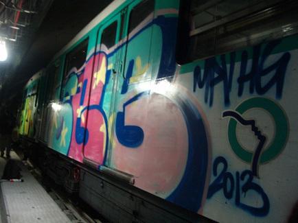 See HG MPV 2013: retour aux sources | Rap , RNB , culture urbaine et buzz | Scoop.it