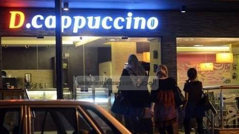 Le 1er Café Islamique | Égypt-actus | Scoop.it