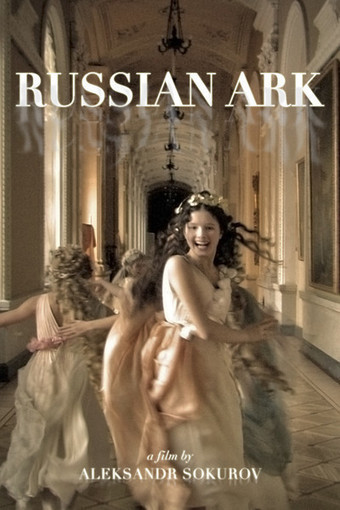 Russian Ark Movie Review & Film Summary (2003) | Roger Ebert | Maverick Cinema | Scoop.it