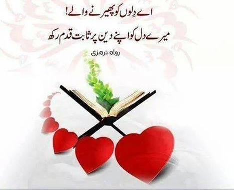 ya Allah   Quran Online   Scoop.it