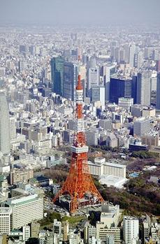 ¿Sabías que La Torre Eiffel japonesa supera en altura a la parisina?   Japon   Scoop.it