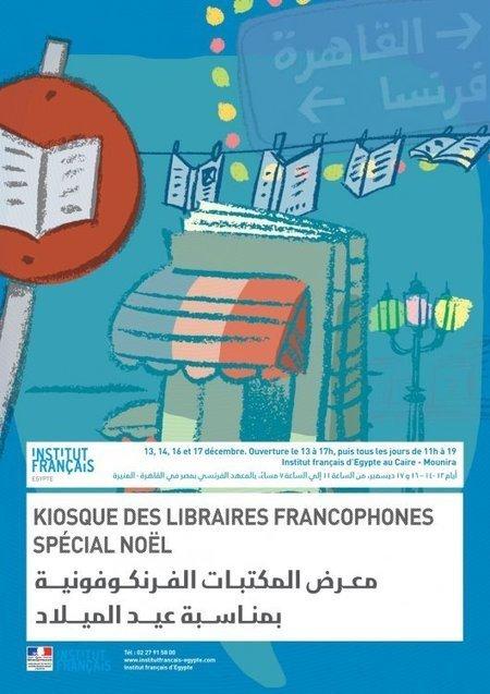 L'IFE accueille le kiosque de Noël ! - La France en Égypte | Égypt-actus | Scoop.it