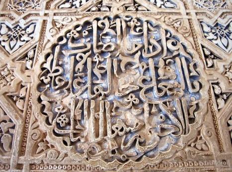 Arabesque Art of Islamic Spain | Islamic Arts and Architecture « Islamic Arts and Architecture | Miscmisc | Scoop.it