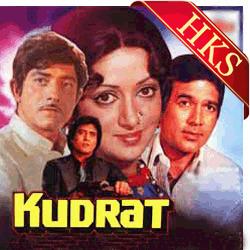 Chhodo Sanam Kahe Ka Gham - MP3 | Hindikaraokeshop - Buy Indian Music and Hindi Song | Scoop.it