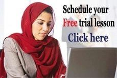 Muslim Academy, Learn Arabic Language, Muslim Culture   Babylon   Scoop.it