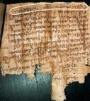 How Ancient Jews Dated Years   Biblical Interpretation   Scoop.it