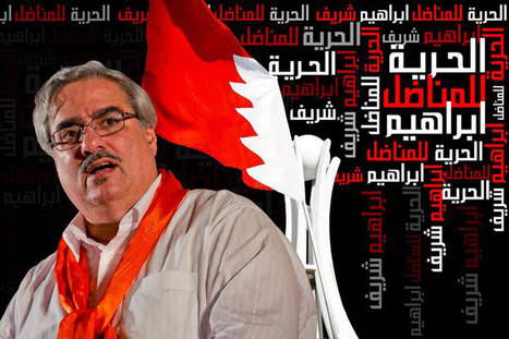 Testimony of #Ebrahim #Sharif  | Part 2 - Torture in #Bahrain ! | Human Rights and the Will to be free | Scoop.it