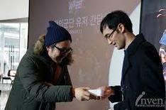 최강의군단 팬아트 - Google 검색 | 최강의군단 | Scoop.it