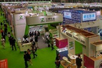 Premium Beauty News - China Beauty Expo: Le point sur les dernières tendances beauté du marché chinois | Veille cosmétiques personal et fabric care | Scoop.it