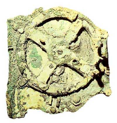 Category:Antikythera Mechanism - Wikimedia Commons | Merveilles - Marvels | Scoop.it