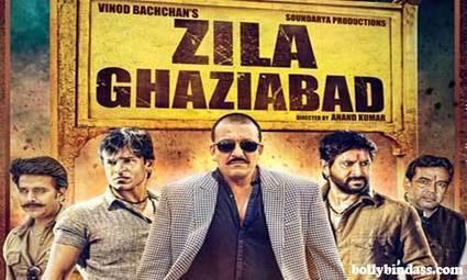 Zila Ghaziabad Bollywood Movie Review Storyline   Bollybindass.Com   Bindass Bollywood   Scoop.it