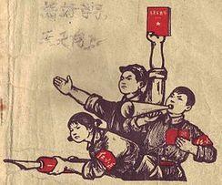 Les nouveaux gardes rouges de la pédagogie | Numérique & pédagogie | Scoop.it