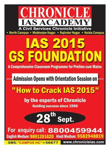 IAS New Batch at Chronicle IAS Academy Delhi, Noida | Chronicle IAS Academy | Scoop.it