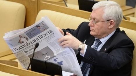 СМИ спешат занять место на медиарынке Крыма   Медиа Татарстана   Scoop.it