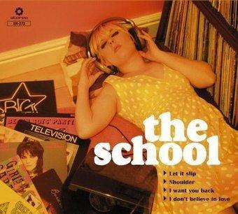 En esta quiero humo: Discos con portada con discos #3   Panic   Scoop.it