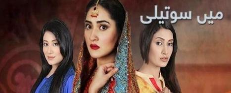 Mai Souteli Episode 5 On Urdu 1 | Dramas Online | Scoop.it
