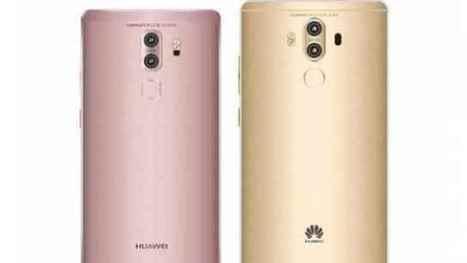Huawei Mate 9 prezzo e caratteristiche   AllMobileWorld Tutte le novità dal mondo dei cellulari e smartphone   Scoop.it