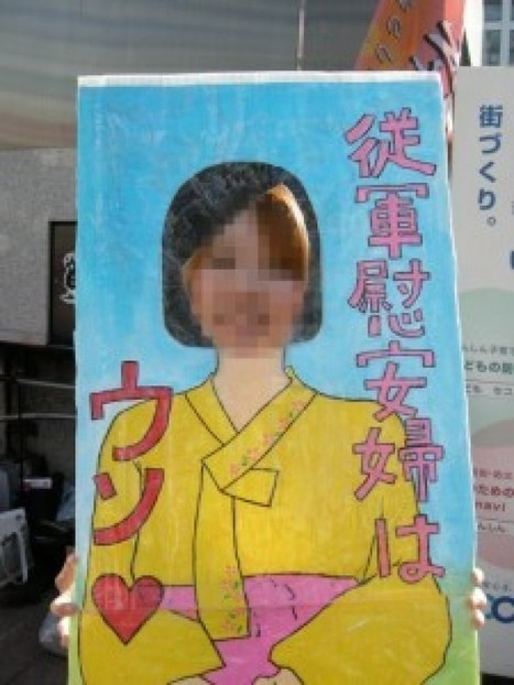 Why Are More Young Japanese Women Showing Nationalistic Tendencies? (It's the internet, stupid) | Korean Media | Scoop.it
