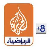 مشاهدة قناة الجزيرة الرياضية +8 بث مباشر اون لاين بدون تقطيع   hd2 الجزيرة الرياضية   Scoop.it