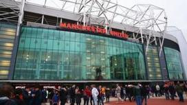Man Utd: Premier League club on track to earn £500m | Edexcel Theme 4 Economics | Scoop.it