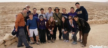 Rabbi to Lead a Record 30th Birthright Trip to Israel | Jewish Education Around the World | Scoop.it
